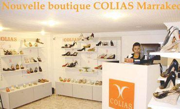 Aménagement intérieur et l'agencement de magasin à Marrakech